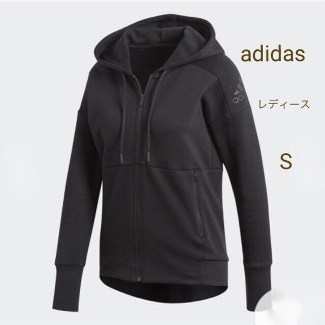 adidas(アディダス)のadidas レディースのトップス(パーカー)の商品写真