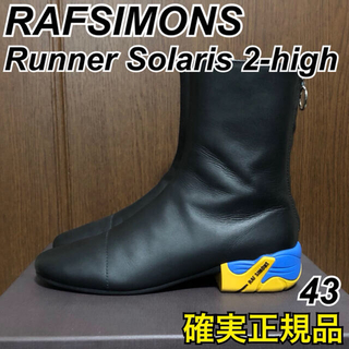 RAF SIMONS - Rafsimons Runner Solaris 2-high ブーツ 43