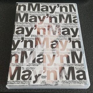 マクロス(macros)のMay'n☆Act DVD May'n(ミュージック)