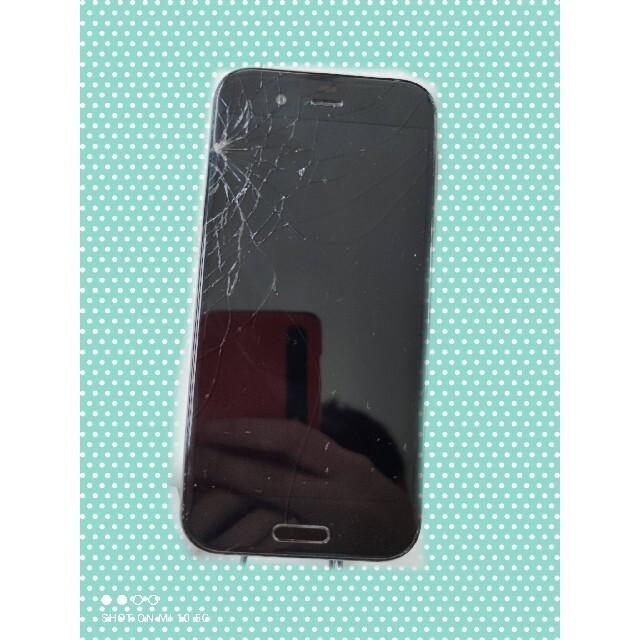AQUOS(アクオス)のAQUOSr スマホ/家電/カメラのスマートフォン/携帯電話(スマートフォン本体)の商品写真