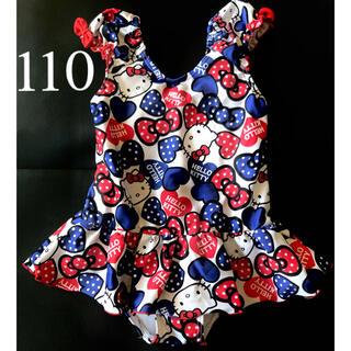 サンリオ - サンリオ Sanrio ハローキティ 水着 リボン 女の子 110 赤×青×白