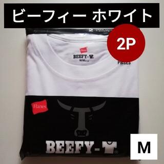 Hanes - 【訳あり】日本企画【Mサイズ】ヘインズ BEEFY-T ヘビーウエイト