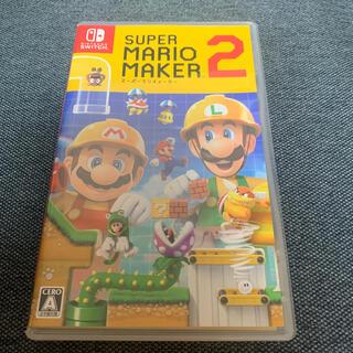 スーパーマリオメーカー2 Switch(家庭用ゲームソフト)