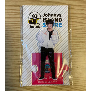 Johnny's - SnowMan 佐久間大介 アクスタ アクリルスタンド 第1弾