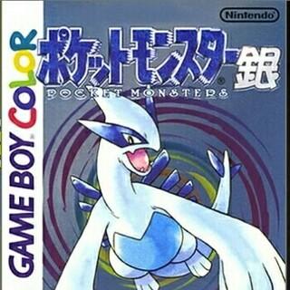 ポケモン銀(携帯用ゲームソフト)