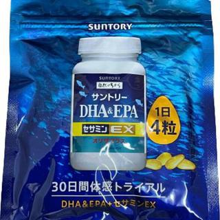 DHA &EPA+セサミンEX 120粒 袋タイプ 3個