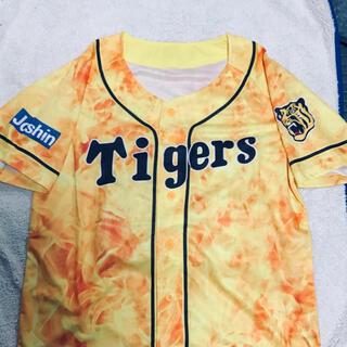 ハンシンタイガース(阪神タイガース)の阪神タイガース応援服(応援グッズ)