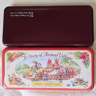 メリーチョコレート 缶 小物入れ ボックス(菓子/デザート)