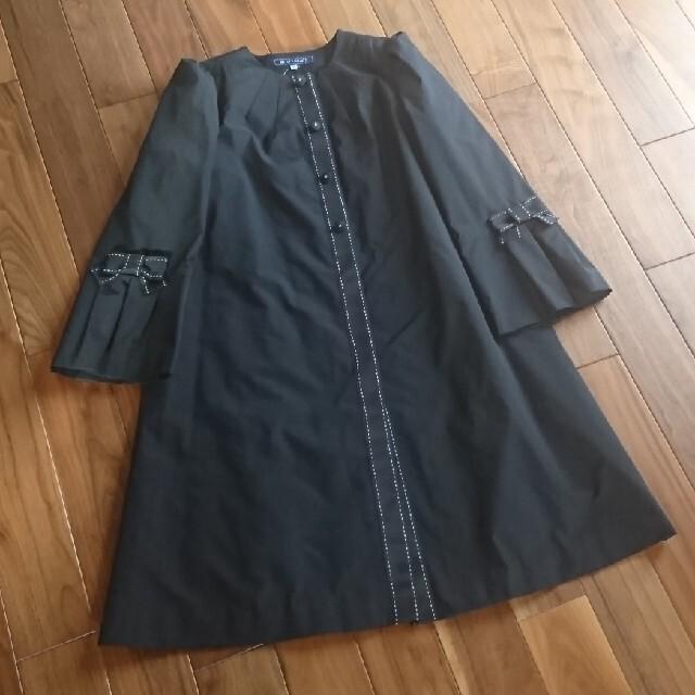 M'S GRACY(エムズグレイシー)の美品 エムズグレイシー コート ルネ、フォクシー、トッカ、アナトリエ、アナイ レディースのジャケット/アウター(ロングコート)の商品写真