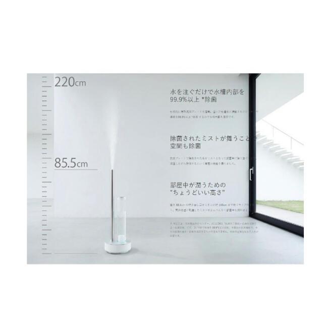新品 カドー STEM 620-WH  超音波式加湿器 スマホ/家電/カメラの生活家電(加湿器/除湿機)の商品写真