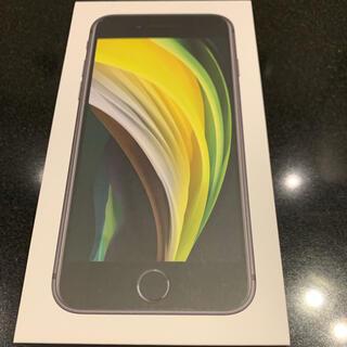 iPhone - iPhone SE2(第2世代)64GB BLACK