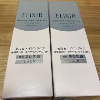 ELIXIR - ラスト エリクシール ホワイトクリアエマルジョン II×2本