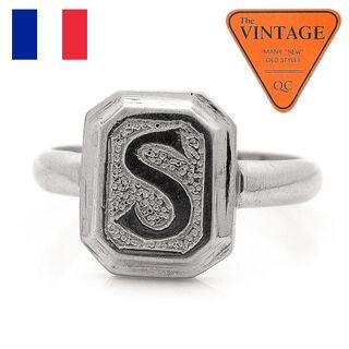 フランスヴィンテージ手彫イニシャルS文字シグネット リング ピンキー男女兼用6号(リング(指輪))