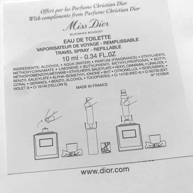 Dior(ディオール)のDior ミスディオール トラベル ギフトセット コスメ/美容の香水(香水(女性用))の商品写真