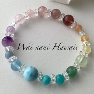 厄除『 Hawaiian rainbow 願い+s』パワーストーンブレスレット