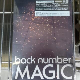 バックナンバー(BACK NUMBER)の新品・未開封 MAGIC(初回限定盤A Blu-ray)back number(ポップス/ロック(邦楽))