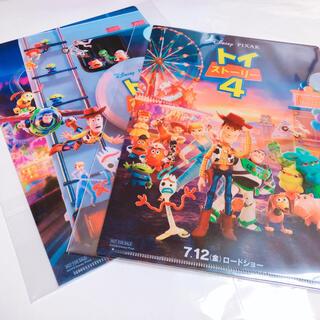 トイストーリー(トイ・ストーリー)のディズニー ピクサー トイストーリー4 ムビチケ 特典 ミニクリアファイル(クリアファイル)
