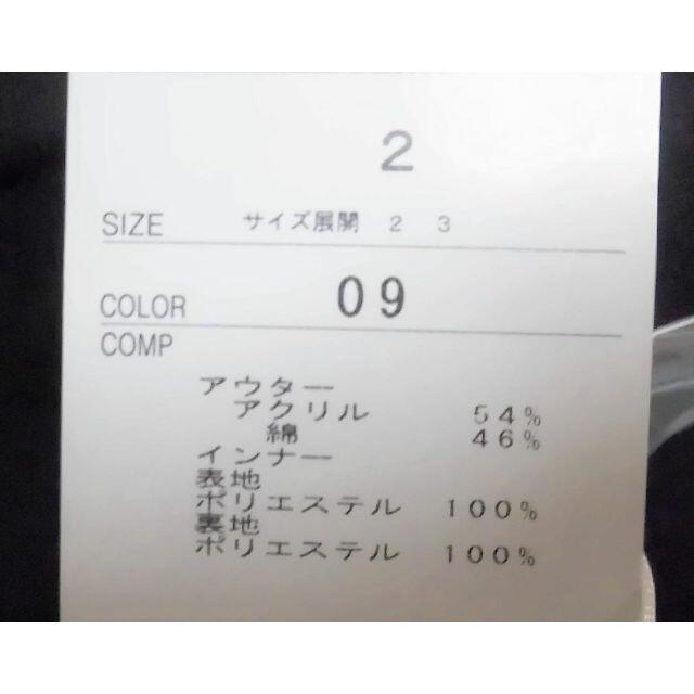 GALLERY VISCONTI(ギャラリービスコンティ)の新品 定価17490円 ギャラリービスコンティ リボン パール アンサンブル黒2 レディースのトップス(アンサンブル)の商品写真