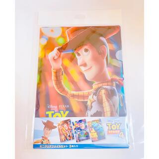 トイストーリー(トイ・ストーリー)のディズニー ピクサー トイストーリー4 クリアファイル A5 ミニ 3枚セット(クリアファイル)