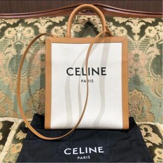 celine - CELINE セリーヌ バーティカル カバ バッグ