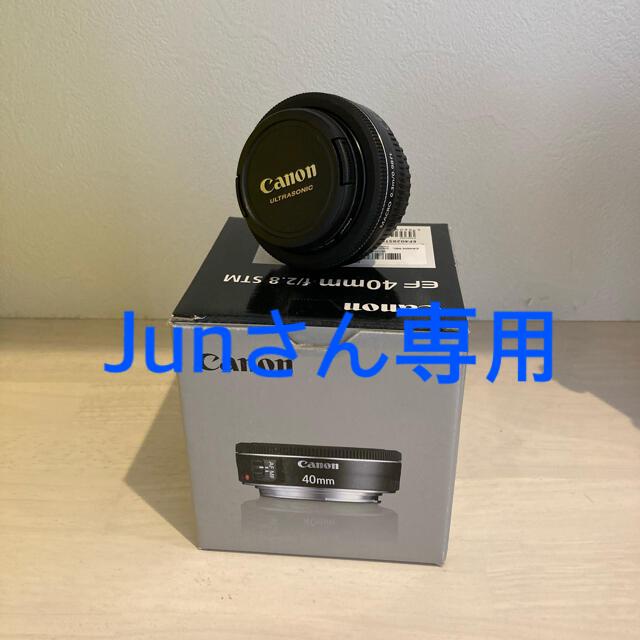 Canon(キヤノン)のCanon EF40F2.8 STM スマホ/家電/カメラのカメラ(レンズ(単焦点))の商品写真