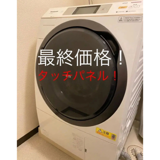 Panasonic - Panasonic  ドラム式洗濯機 NA-VX9600L-W