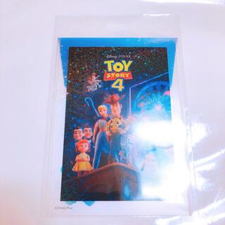 トイストーリー(トイ・ストーリー)のディズニー ピクサー トイストーリー エンベロープファイル ホログラム(クリアファイル)