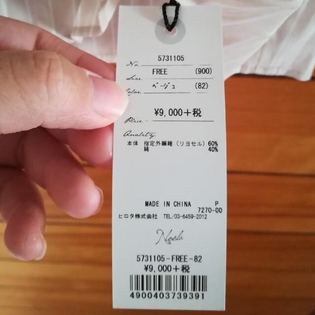 Noela(ノエラ)のノエラ バックリボン オフショルトップス レディースのトップス(シャツ/ブラウス(長袖/七分))の商品写真