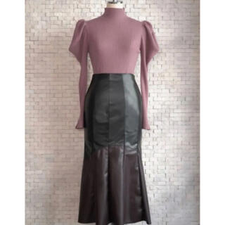 snidel - Her lip to Vegan Leather Midi Skirt