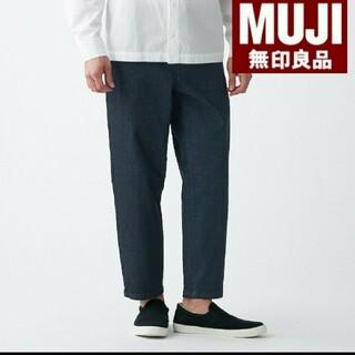 ムジルシリョウヒン(MUJI (無印良品))の無印良品 ワイドパンツ L(デニム/ジーンズ)