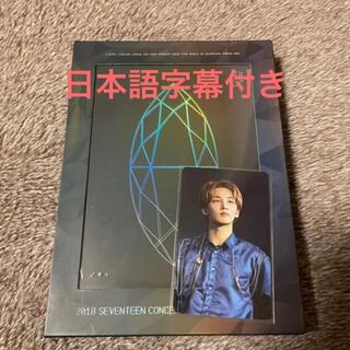 セブンティーン(SEVENTEEN)のSeventeen ideal cut Blu-ray(ミュージック)