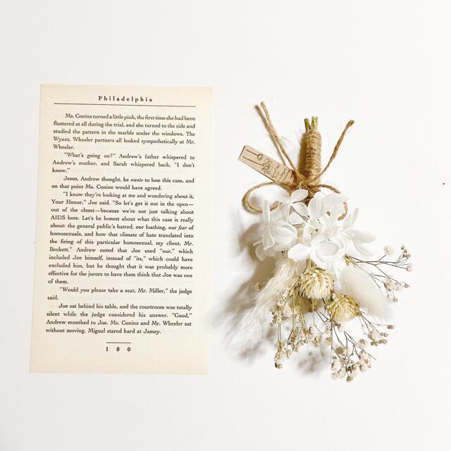 ❁︎愛海❁︎様 専用ページ ハンドメイドのフラワー/ガーデン(ドライフラワー)の商品写真