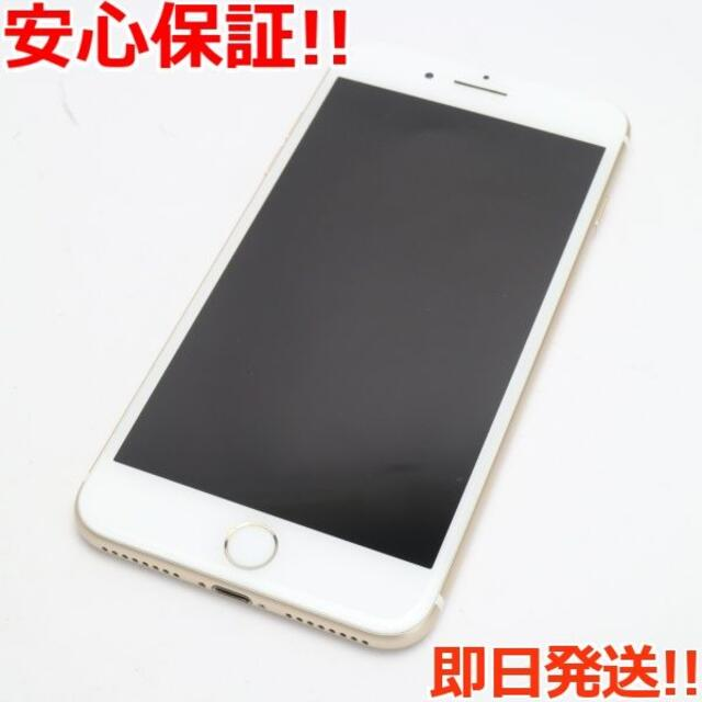 iPhone(アイフォーン)の美品 SOFTBANK iPhone7 PLUS 128GB ゴールド  スマホ/家電/カメラのスマートフォン/携帯電話(スマートフォン本体)の商品写真