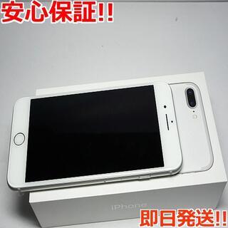 アイフォーン(iPhone)の新品 SIMフリー iPhone7 PLUS 256GB シルバー(スマートフォン本体)