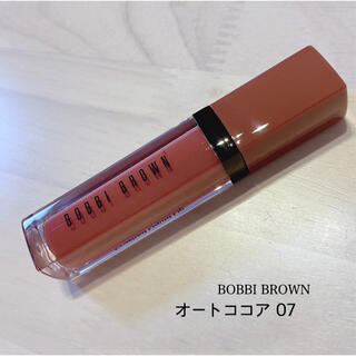 BOBBI BROWN - 【BOBBI BROWN】クラッシュド リキッド リップ