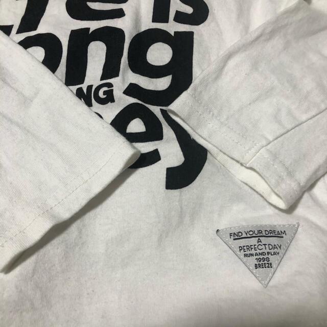 BREEZE(ブリーズ)のBREEZE 120 130 男の子 ロングtシャツ キッズ/ベビー/マタニティのキッズ服男の子用(90cm~)(Tシャツ/カットソー)の商品写真