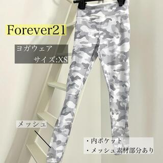 FOREVER 21 - 【美品】Forever21 ヨガウェア