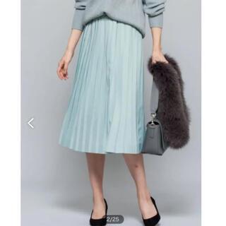 23区 - 【美品】23区 プリーツスカート  36  ミントグリーン スカート