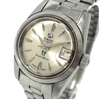 ラドー(RADO)のラドー 759 デイト グリーンホース レディース腕時計 25 JEWELS(腕時計)