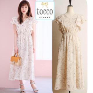tocco - 新品♡tocco closet フリル Vネック 花柄 マキシワンピース