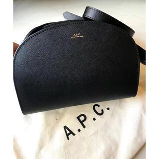 A.P.C - APC アーペーセー ハーフムーンショルダーバッグ