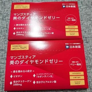 【新品】日本新薬  マンゴスティア 美のダイヤモンドゼリー 2箱