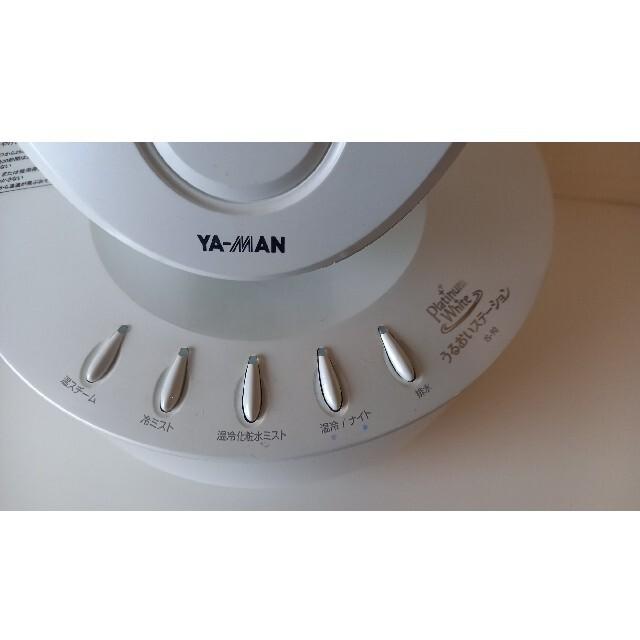 YA-MAN(ヤーマン)の★超美品 ヤーマン うるおいステーション Platinum While 美容機 スマホ/家電/カメラの美容/健康(フェイスケア/美顔器)の商品写真