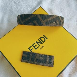 FENDI - オススメ  FENDI★フェンディ カチューシャ  素敵 2点セット