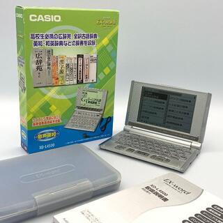 カシオ(CASIO)のCASIO カシオ Ex-word XD-L4500 電子辞書 英語音声付モデル(語学/参考書)