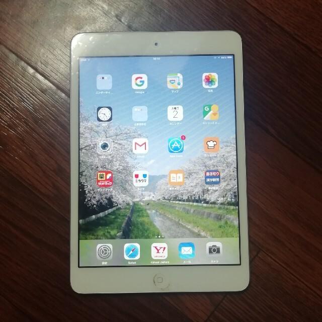 iPad(アイパッド)のipadmini スマホ/家電/カメラのPC/タブレット(タブレット)の商品写真