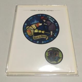 ジブリ(ジブリ)の三鷹の森ジブリ美術館:魔女の宅急便 ステンドグラスポストカード(その他)