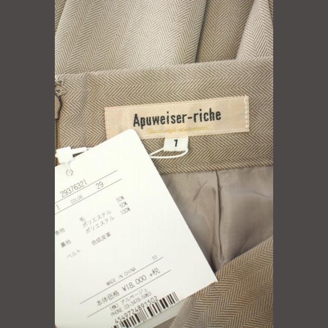 Apuweiser-riche(アプワイザーリッシェ)のアプワイザーリッシェ Apuweiser-riche 19AW ハーフパンツ キ レディースのパンツ(キュロット)の商品写真