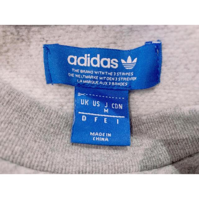 adidas(アディダス)のadidas トレーナー スウェット M レディースのトップス(トレーナー/スウェット)の商品写真