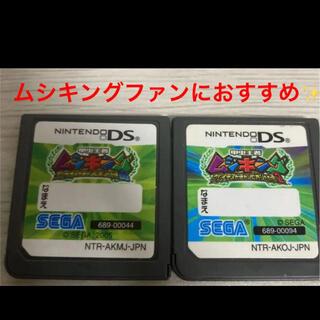 ニンテンドーDS(ニンテンドーDS)の甲虫王者ムシキング 〜グレイテストチャンピオンへの道とムシキング2〜(携帯用ゲームソフト)